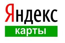 Скопирую Landing Page и настрою его 5 - kwork.ru