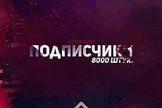 1000 Подписчиков на страницу instagram 4 - kwork.ru