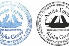 Создам логотип 8 - kwork.ru