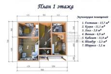 Визуализация здания 8 - kwork.ru