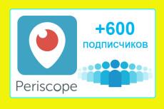 Сделаю качественный логотип по шаблону за 20 минут 21 - kwork.ru