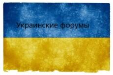 Индексируемая жирная ссылка с популярного блога bloglovin. com 41 - kwork.ru