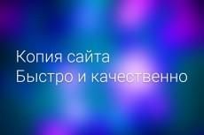 разработаю профессиональный парсер 3 - kwork.ru