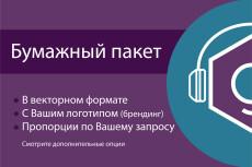 Уникальный логотип с нуля 27 - kwork.ru