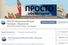 Нарисую иконки и кнопки 4 - kwork.ru