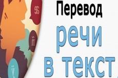 Сделаю и настрою форум на популярном движке phpBB 8 - kwork.ru