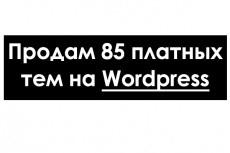 Сделаю иконки для чего угодно 13 - kwork.ru
