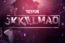 Дизайн для соцсетей 10 - kwork.ru