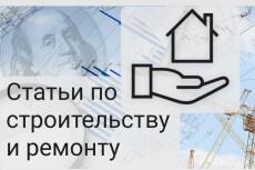 Напишу качественный статью или текст по вашему заданию 18 - kwork.ru