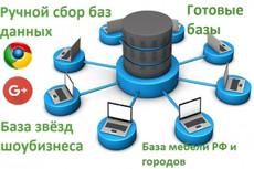 Сделаю парсинг информации с поисковым запросом - 100 + 50 штук 32 - kwork.ru