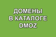 База доменов на CMS 7 - kwork.ru