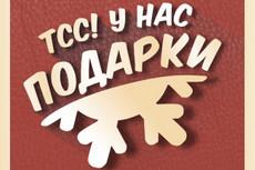 Создам фирменный стиль бланка и визитки 62 - kwork.ru