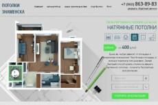 продам Кредитный Центр под СPA 7 - kwork.ru