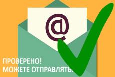 Базы данных и клиентов 17 - kwork.ru