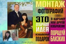 Портрет в стиле Grange 24 - kwork.ru