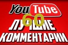 10 уникальных описаний товаров для интернет-магазина по 800 знаков 11 - kwork.ru