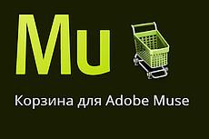 Иконки для лендингов в PSD 520шт 32 - kwork.ru