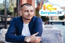 База ЛПР 7.5 млн контактов. Все компании России 18 - kwork.ru