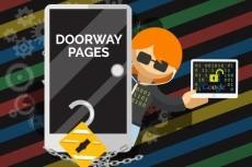 ваш собственный поисковый трафик с дорвеев 7 - kwork.ru