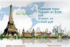проконсультирую как обжаловать письма счастья (штрафы с камер) Законно 4 - kwork.ru