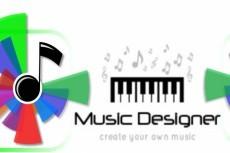 Музыкальная композиция 15 - kwork.ru