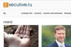 Размещение вашей компании в Яндекс справочнике 23 - kwork.ru