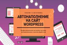 Landing Page по доставке щебня 15 - kwork.ru