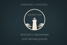 Разработаю макет визитки 24 - kwork.ru
