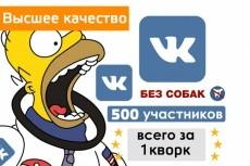 размещу Ваше объявление в Китае 6 - kwork.ru