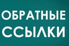 Переведу отсканированный печатный текст в электронный вид 6 - kwork.ru