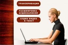 Наберу до 10 000 символов текста 3 - kwork.ru