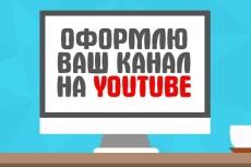 Разработаю 3 простых логотипа 27 - kwork.ru