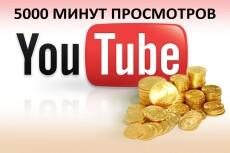 Создам и наполню группу в Одноклассниках 58 - kwork.ru