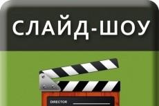 Оформлю группу в ОК 10 - kwork.ru