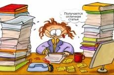 Сделаю рерайтинг 3 - kwork.ru