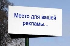 Скачаю видео с интернета 3 - kwork.ru