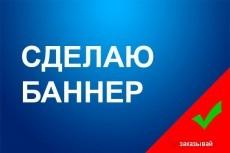 Оформление канала Интро + баннер + шапка 3 - kwork.ru