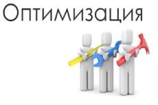 Анализ статистики сайта 7 - kwork.ru