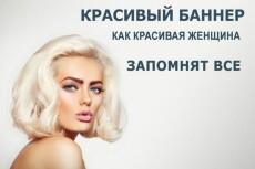 Веб-дизайн сайта, LP 6 - kwork.ru