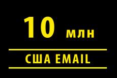 Соберу вручную базу предприятий по городам России, Украины, Казахстана 31 - kwork.ru