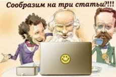 Опубликую ваши статьи на вашем сайте (Wordpress) 19 - kwork.ru