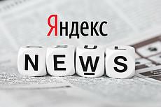 Быстрая сортировка почт по доменам 20 - kwork.ru