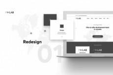 Дизайн 1 страницы сайта 38 - kwork.ru