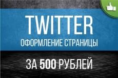 Создам дизайн аватара и обложки  Вконтакте 7 - kwork.ru