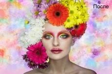 Цветокоррекция изображений под профиль выводного устройства 4 - kwork.ru