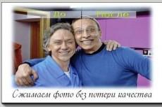 установлю водяной знак на изображения 3 - kwork.ru
