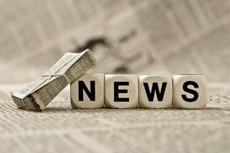 Размещу Вашу новость на сайте Большого СМИ 24 - kwork.ru
