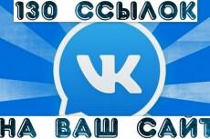 Сделаю скриншоты всех страниц сайта 4 - kwork.ru