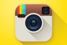 500000 просмотров на видео instagram 13 - kwork.ru