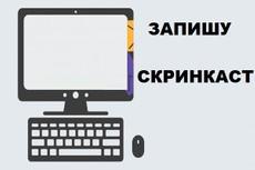 Создам 3D обложку для инфопродукта 18 - kwork.ru